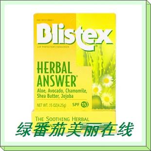 Blistex草本滋润特效润唇膏SPF15