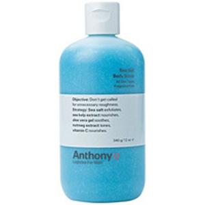 安东尼男士海盐身体磨砂膏