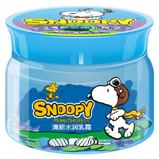史努比清新水润乳霜