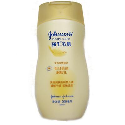 强生美肌恒日倍润润肤乳