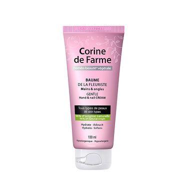法国黎之芙Corine de Farme修护润手霜