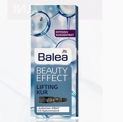 芭乐雅玻尿酸安瓶浓缩精华