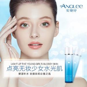 安婕妤雪藻水光化妆水
